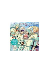 (CD)「あんさんぶるスターズ!」ユニットソングCD 第2弾 vol.09 fine