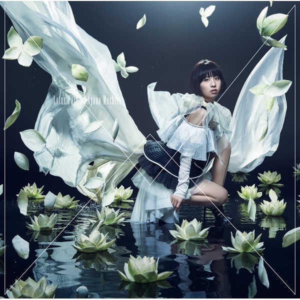 (CD)「D.Gray-man HALLOW」エンディングテーマ Lotus Pain(通常盤)