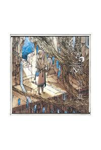 (CD)紡ぎの樹/宮下遊