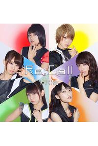 (CD)「双星の陰陽師」新オープニングテーマ Re:Call(通常盤)/i☆Ris