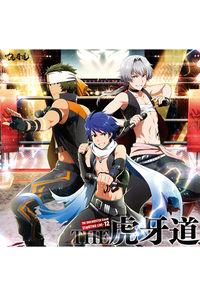 (CD)「アイドルマスター SideM」THE IDOLM@STER SideM ST@RTING LINE -12 THE 虎牙道