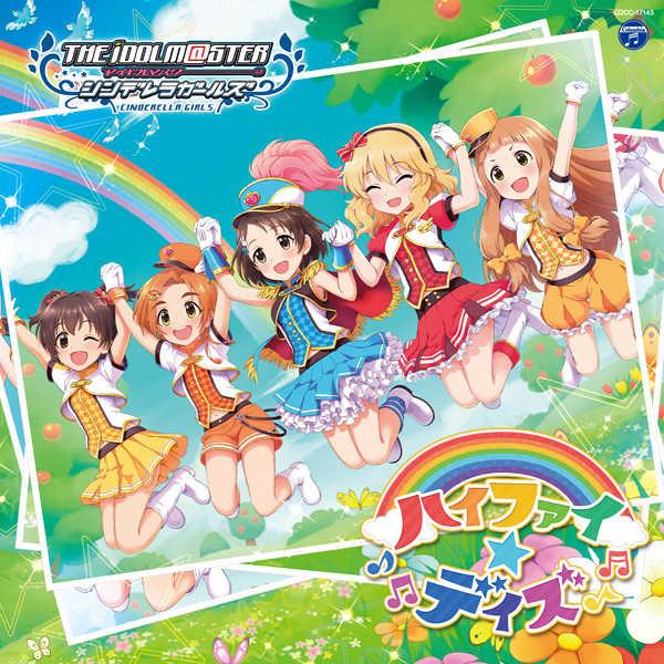 (CD)THE IDOLM@STER CINDERELLA GIRLS STARLIGHT MASTER 03 ハイファイ☆デイズ