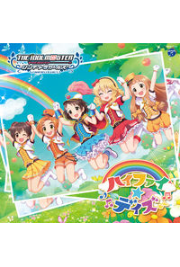 (CD)THE IDOLM@STER CINDERELLA GIRLS STARLIGHT MASTER 03 ハイファイ☆デイズ