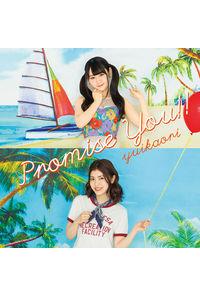 (CD)「カードファイト!! ヴァンガードG ストライドゲート編」エンディングテーマ Promise You!!(通常盤)/ゆいかおり