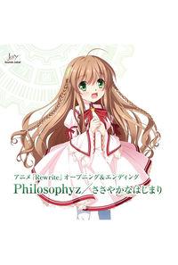 (CD)「Rewrite」オープニング&エンディングテーマ Philosophyz/ささやかなはじまり/水谷瑠奈 (NanosizeMir)