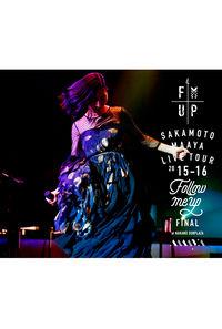 "(CD)""FOLLOW ME UP""FINAL at 中野サンプラザ (DVD付初回限定盤)/坂本真綾"