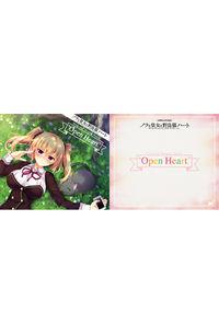 (CD)ノラと皇女と野良猫ハート オリジナルサウンドトラック「Open Heart」