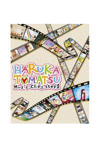 (BD)HARUKA TOMATSU Music Clips step1
