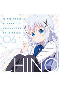 (CD)ご注文はうさぎですか?? キャラクターソングシリーズ06 チノ