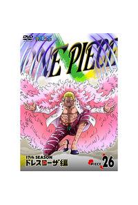 (DVD)ONE PIECE ワンピース 17THシーズン ドレスローザ編 piece.26