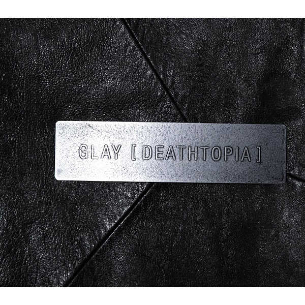 (CD)「クロムクロ」オープニングテーマ DEATHTOPIA