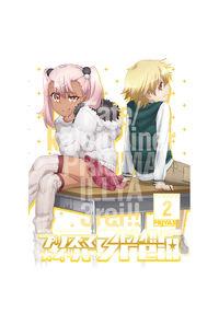 (DVD)Fate/kaleid liner プリズマ☆イリヤ ドライ!! DVD限定版 第2巻