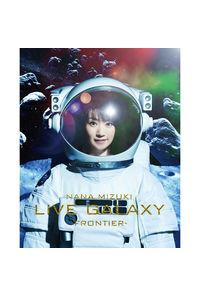 (BD)NANA MIZUKI LIVE GALAXY -FRONTIER-