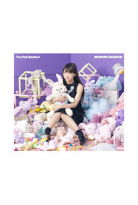 (CD)三森すずこ3rd ALBUM Toyful Basket (BD付限定盤)