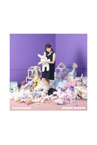 (CD)三森すずこ3rd ALBUM Toyful Basket (通常盤)