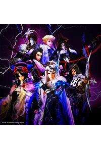 (CD)「Thunderbolt Fantasy 東離劍遊紀」テーマソング RAIMEI(期間生産限定盤)