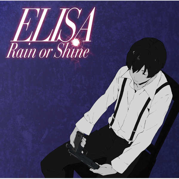 (CD)「91Days」エンディングテーマ Rain or Shine(期間生産限定盤)