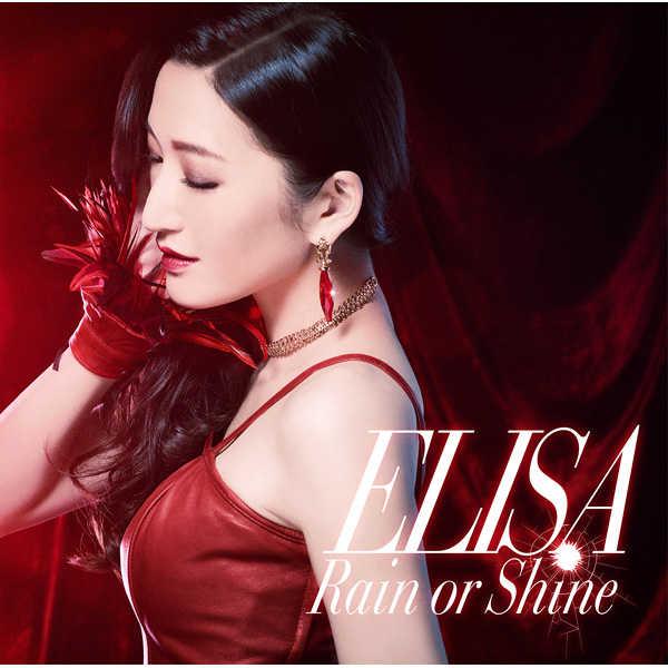 (CD)「91Days」エンディングテーマ Rain or Shine(通常盤)