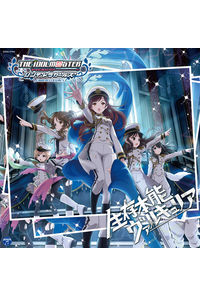 (CD)THE IDOLM@STER CINDERELLA GIRLS STARLIGHT MASTER 04 生存本能ヴァルキュリア