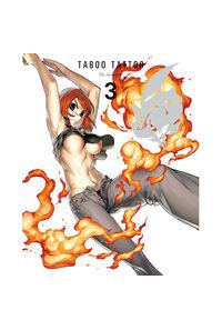 (BD)タブー・タトゥー (初回生産限定版) 3