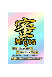 (DVD)蜜 Collectors Pack 15th Anniversary