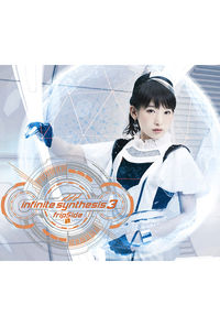 (CD)infinite synthesis 3 (初回限定盤CD+Blu-ray×2)/fripSide