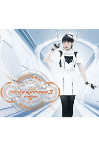 (CD)infinite synthesis 3 (初回限定盤CD+DVD×2)/fripSide