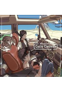 (CD)Cyclo Caravan/めいちゃん、shack