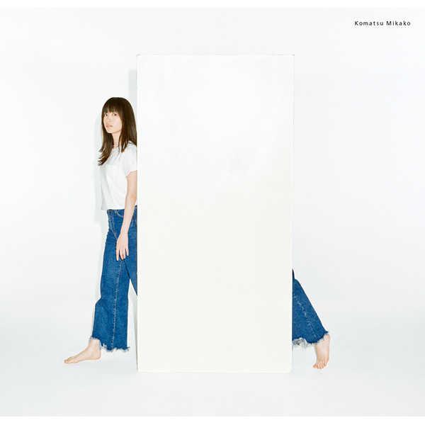 (CD)Imagine day, Imagine life!(初回限定盤)/小松未可子