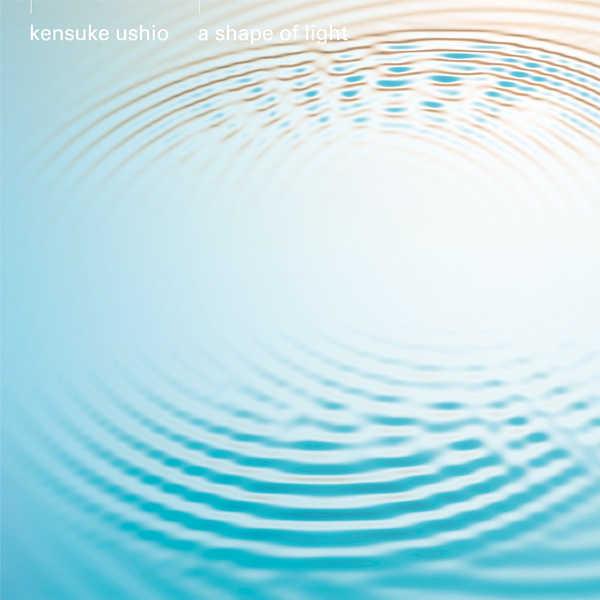 (CD)映画 聲の形 オリジナル・サウンドトラック a shape of light【形態B】