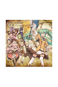 (CD)EXIT TUNES PRESENTS Vocalocreation feat.初音ミク