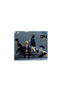 (CD)「デジモンアドベンチャーtri.」第3章エンディングテーマ 僕にとって