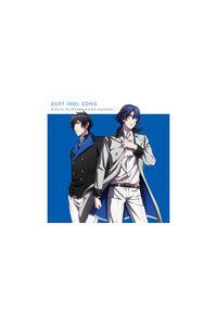 (CD)うたの☆プリンスさまっ♪マジLOVEレジェンドスターデュエットアイドルソング 聖川真斗&皇 綺羅(通常盤)