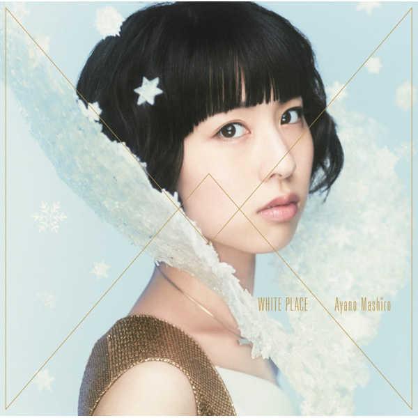 (CD)WHITE PLACE(通常盤)/綾野ましろ