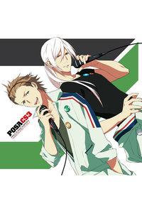 (CD)「プリンス・オブ・ストライド オルタナティブ」キャラクターソングCD vol.3