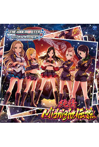 (CD)THE IDOLM@STER CINDERELLA GIRLS STARLIGHT MASTER 05 純情Midnight伝説