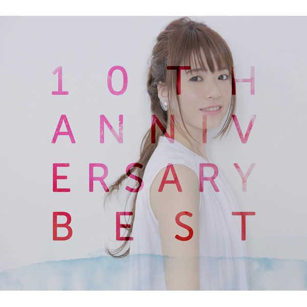 (CD)10th Anniversary Best(通常盤)/藤田麻衣子