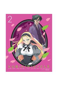 (DVD)クビキリサイクル 青色サヴァンと戯言遣い 2(完全生産限定版)