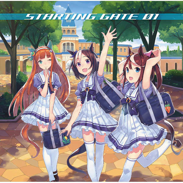 (CD)「ウマ娘 プリティーダービー」STARTING GATE 01