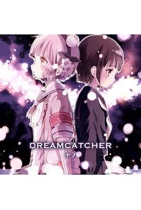 (CD)「魔法少女育成計画」エンディングテーマ DREAMCATCHER (アニメver.)