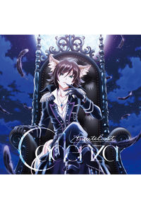 (CD)「SHOW BY ROCK!!#」挿入歌 Cadenza/Amatelast