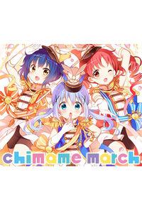 (CD)ご注文はうさぎですか?? チマメ隊/chimame march