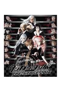 (BD)ダンガンロンパ THE STAGE 2016(通常版)