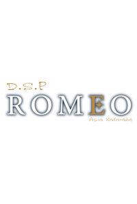 (CD)ドラマCD「ROMEO」