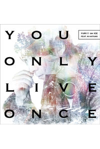 (CD)「ユーリ!!! on ICE」エンディングテーマ You Only Live Once(DVD付)