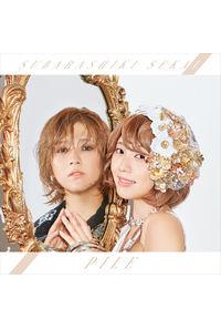 (CD)「デュエル・マスターズ VSRF」オープニングテーマ 素晴らしきSekai(通常盤)/Pile