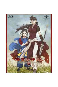 (BD)精霊の守り人 Blu-ray BOX