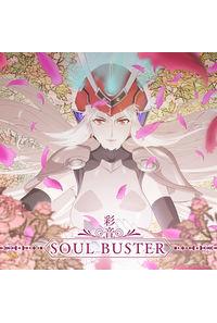 (CD)「侍霊演武:将星乱」オープニングテーマ SOUL BUSTER