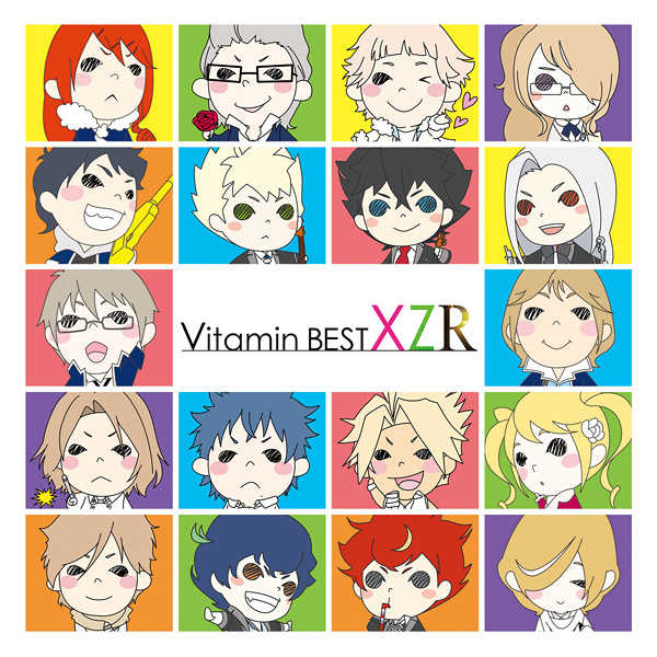 (CD)Vitamin BEST XZR(通常盤)