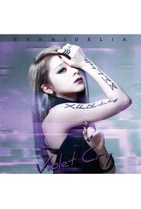 (CD)Violet Cry(通常盤)/GARNiDELiA